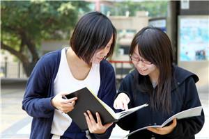日本留学,留学考试